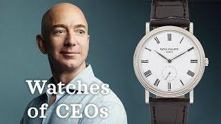 Watches of CEOs & Famous Business Executives (Jeff Bezos, Akio Toyoda, & More)