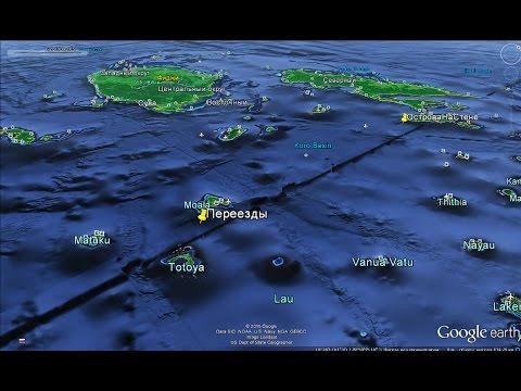 Гигантская Стена по дну Океана- от Полюса к Полюсу