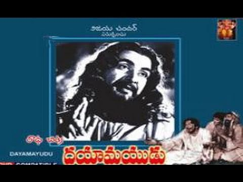 Dayamayudu  - Full Length Telugu Movie - Vijay Chandhar - Gautami
