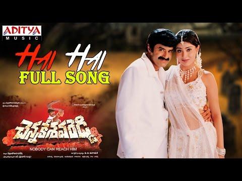 Chennakesava Reddy Telugu Movie Hai Hai Full Song    Bala Krishna, Shriya video