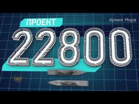 Новейшее оружие России! Спецпроект   Полная версия