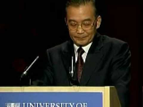 Protestor Throws Shoe at Wen Jiabao at Cambridge University