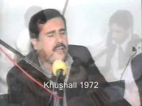 Pashto Classical Song: Abdul Rahman Baba Kalam.
