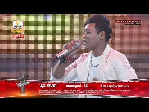 The Voice Cambodia - Khun Veasna - Live Show 16 May 2016