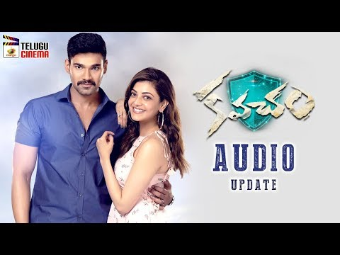 Kavacham Movie AUDIO update | Bellamkonda Srinivas | Kajal Aggarwal | Mehreen Kaur | Telugu Cinema