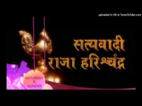 Raja-harishchandra-katha9 video