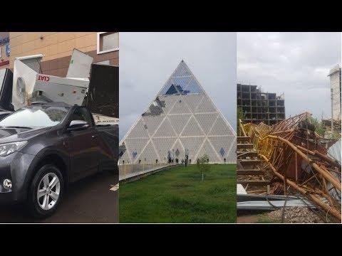 Разрушения в Астане. Ураган 22 мая  за 2 минуты/ БАСЕ