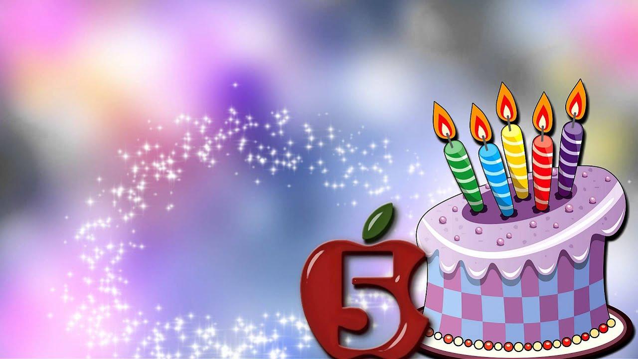 Открытки на день рождения для девочки на 5 лет 41