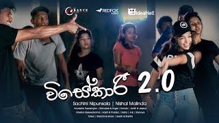 Visekari 2.0 - Fan Dance Cover HD