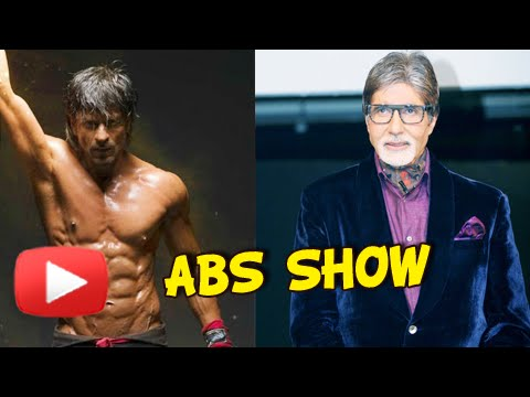 After Shahrukh Khan, Amitabh Bachchan Shows Off His Abs