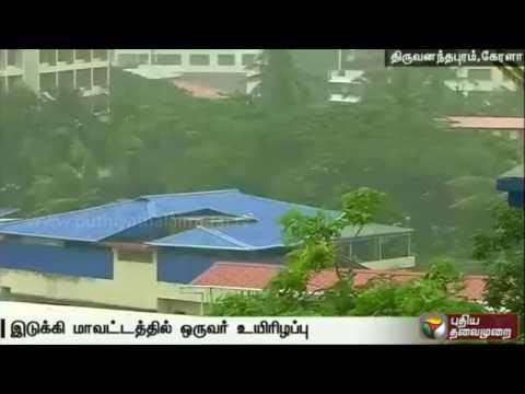 Southwest monsoon begins in Kerala: IMD