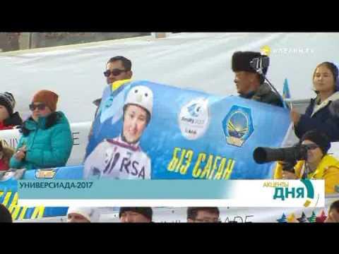 Первую золотую медаль на Универсиаде принесла биатлонистка Алина Райкова