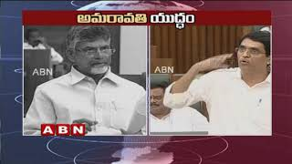 TDP Chandrababu Vs YCP Buggana Rajendranath Reddy war of words
