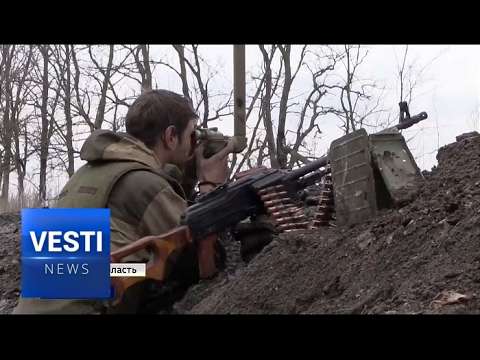 Donbass: Ukrainian Soldiers Retreated Leaving the Dead and Wounded