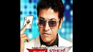 Andar Bahar - Andar Bahar Kannada Movie Songs | Kannada Latest Hit Songs | Maleyali Minda