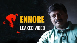 Ennore Leaked Video | Put Chutney