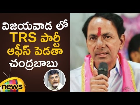 KCR To Join Andhra Pradesh Politics | Chandrababu Naidu | KCR Latest Press Meet | Mango News