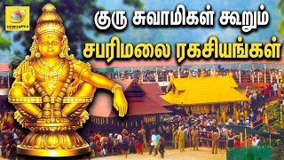 Sabarimala Special Documentary on Women Entry | Interview
