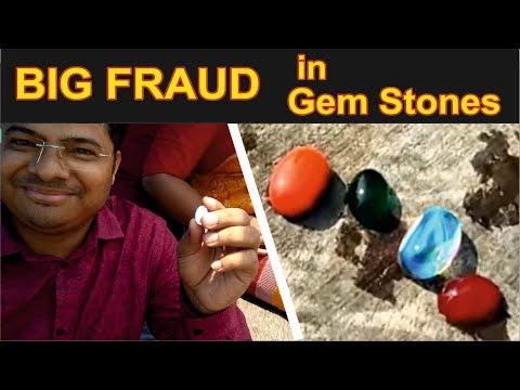 Big Fraud at Chilika Lake | Gem Stone के नाम पर धोखा बिक रहा है । नकली रतन बिक रहा है।