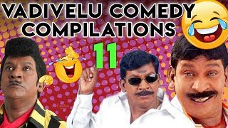 Vadivelu Comedy | Compilations | Super Hit Comedy