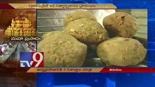 Tirumala Annadanam program turns 31