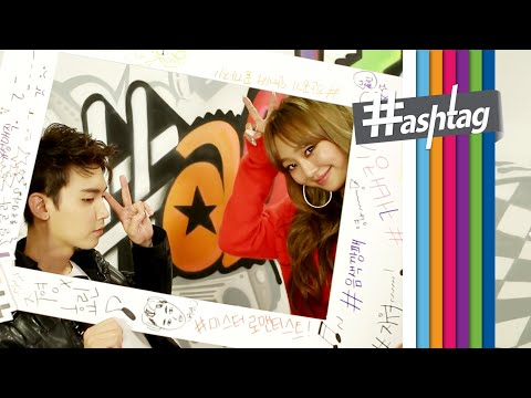 #hashtag(해시태그): Hyolyn, Jooyoung(효린, 주영) _ Erase(지워) [ENG/JPN/CHN SUB]