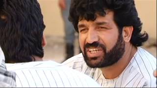 Afghan serial Commissar Amanullah episode 14