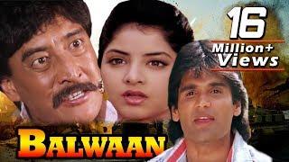 Hindi Action Movie | Balwaan | Showreel | Sunil Shetty | Divya Bharti | Danny Denzongpa