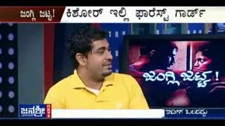 Crazy Loka - junglee jatta tv programme jatta kannada movie part 3