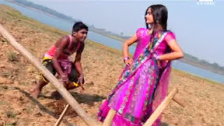 Purulia Video Song 2016 Ami Tor Jomin Tey Chas Korbo New Release