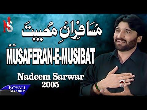 Nadeem Sarwar | Musaferan e Musibat | 2005