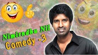 3 - Nimirnthu Nil | Tamil Movie Comedy | Part 3 | JayamRavi | AmalaPaul | Soori | Thambi Ramaiah |