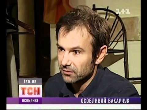 Святослав Вакарчук в программе ТСН Особливе, 16.12.11