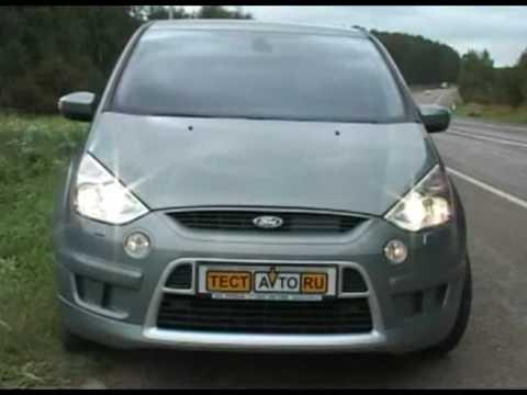 Ford S-Max, тест-драйв
