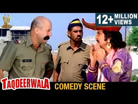 Anupam Kher And Asrani Hilarious Comedy Scene l Taqdeerwala Hindi Movie l Venkatesh | Raveena Tandon