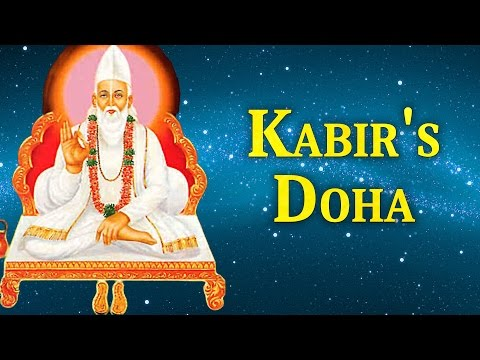 Kabir's  Doha - True Devotional Song video