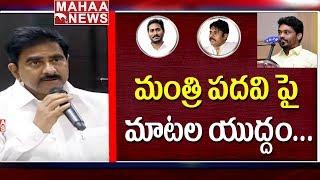 TDP Minister Devineni Uma Maheswara Rao Fires on Pawan Kalyan and YS Jagan   Polavaram Project News