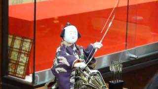 Archer Puppet