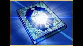 Pobitro Quraner Doa
