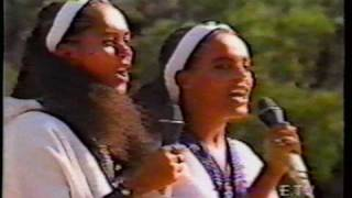 Zurayish and Worknesh - Enen Sirin Karoye እኔን ስሪኝ - ቃሮዬ (Amharic)