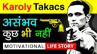 Karoly Takacs Story In Hindi | Olympics Shooting | Motivational & Inspirational Video