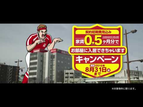 2016夏キャンペーン(巨大セルフ編)