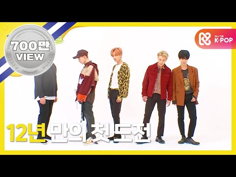 (Weekly Idol EP.329) World Class 'Sorry Sorry' 2X Faster Version ['쏘리 쏘리' 2배속 댄스]
