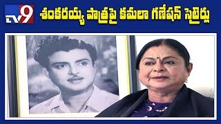 Mahanati Controversy : Gemini Ganesan's daughter Vs Savitri daughter