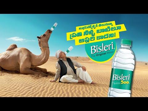 Telugu  30 Sec 'Samajhdaar Jaante Hain Har Paani Ki Bottle Bisleri Nahin'.
