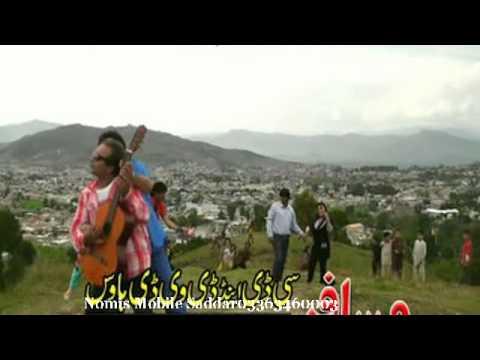 Shahsawar Song Qurban Ya Qurban Full Song Hd video