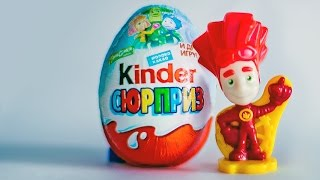 Фиксик файер из киндер сюрприза. Fixiki Fire from Kinder Surprise