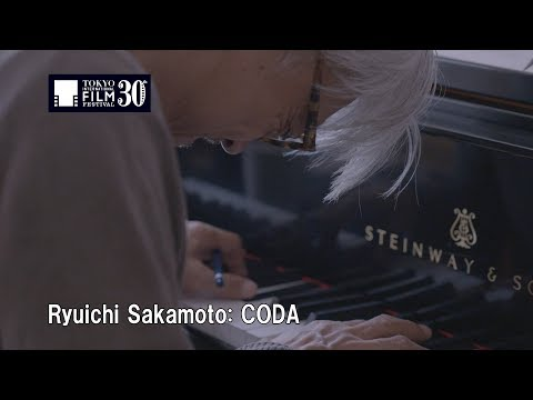 『Ryuichi Sakamoto: CODA』予告編 | Ryuichi Sakamoto: CODA Trailer