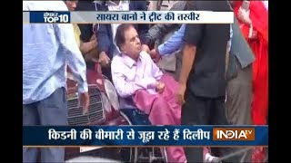 10 News in 10 Minutes | 16th August, 2017 - India TV