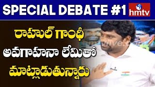 Ponnam Prabhakar Vs Balka Suman | Special Debate On Telangana Projects Redesign #1 | hmtv